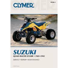 1991 suzuki lt300 images reverse search
