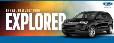 Ford Explorer Towing Capacity - 2017 ford explorer details u0026 feature information lakewood car sales