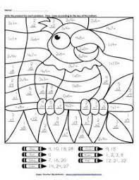 attractive exercice table de multiplication ce2 2 coloriage