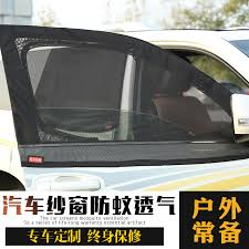 Magnetic Curtains For Car Zijia You Standing Car Sunroof Mosquito Screens Window Shade
