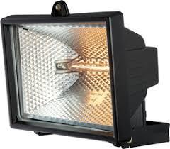 500 watt halogen light halogen ls in mumbai maharashtra india indiamart