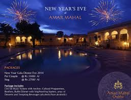 new year celebration in orchha orchha