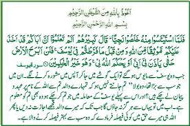 yusuf blog download mp3 alquran surah yusuf verse 80 daily qur an and hadith