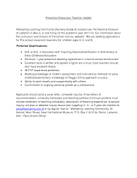 teacher cover letter image collections cover letter sample