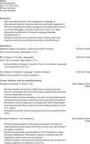 Foreign Language Teacher Resume The Functional Resume With Education Emphasis Can Help You Make A