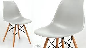 Dining Chair Eames Eamas Chair Plastic Chair Dining Chairs Furniture Eames Chair