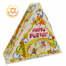 purim gifts purim gifts gift ftempo