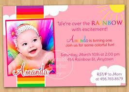 Invitation Card Formats Baby Birthday Invitation Card Pic Marathi Template Simple 1st
