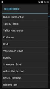 tehillat hashem siddur siddur tehillat hashem apk free books reference app
