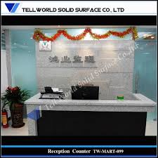 Commercial Reception Desks by Reception Desk Tell World Solid Surface Co Ltd Page 2
