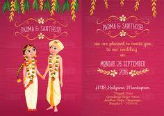 quotes wedding invitations wedding invitation cards