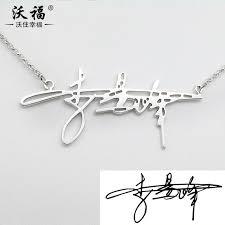 Custom Silver Pendants Usd 64 22 Personalized Signature Custom Silver Necklace Couple