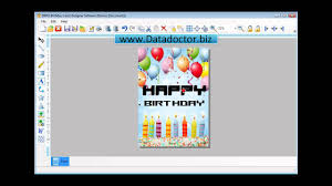 Birthday Invitation Card Maker Free Design Birthday Card Cards Make Invitation Birthday Card