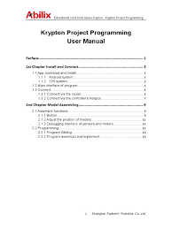 krypton project programming user manual v1 1 0 7 ios android