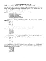 circular practice test acceleration physical phenomena