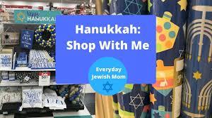 hanukkah decorations sale hanukkah shop with me target michael s home goods party