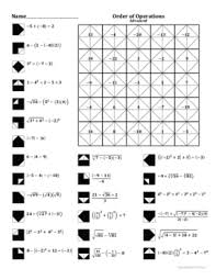 order of operations advanced coloring worksheet by aric thomas
