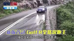 r馮ilait cuisine singtao tv 星島電視