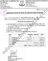 jagannath m sc in cse admission notice result 2017