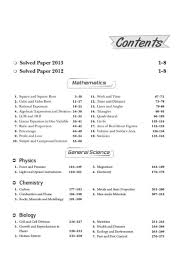 central hindu entrance exam 2014 study guide for class 9