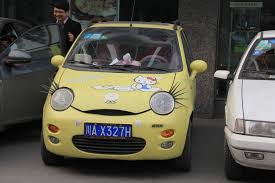 most pansy looking car cars