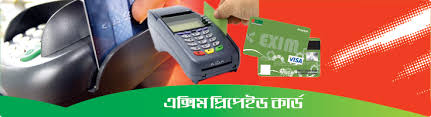 bank prepaid cards exim bank ltd