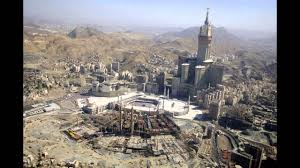 abraj al bait new behemoth mega hotel in mecca youtube