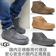 ugg lyle sale gmmstore rakuten global market 2015 fw is in stock now ugg