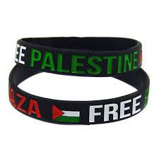 design silicone bracelet images Onebandahouse 1pc save gaza wristband free palestine silicone jpg