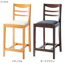 Dining High Chairs Atom Style Rakuten Global Market Counter Chair Wooden Chair
