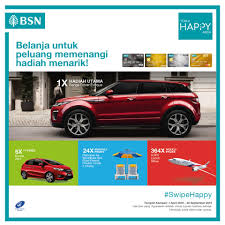 dalam kereta range rover bsn malaysia hadiah menarik seperti range rover evoque