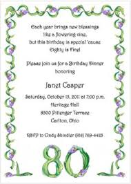 wording for 80th birthday party invitations southernsoulblog com