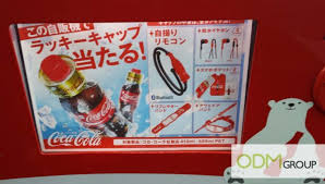 new on pack promotion by coca cola in japan