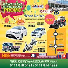 promo si e auto promosi lesen memandu gawai raya institut memandu n b