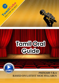 psle tamil oral tamilcube academy