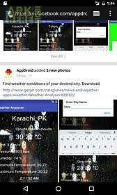 fb app android appdroid fb for android free at apk here store apkhere mobi