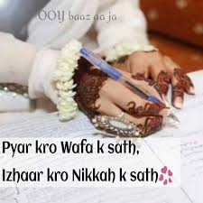 wedding quotes in urdu pin by era on urdu poetry and other islam