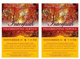 nov 21 nashua area interfaith thanksgiving service nashua nh patch