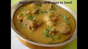 south indian food recipes in tamil tamil nadu vegetarian recipes