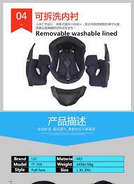 motocross style helmet newest motorcycle helmet ls2 ff358 full face urban racing