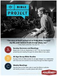 read the plan the bible project reading plan u2014 journey church