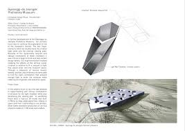 adrian lo archinect