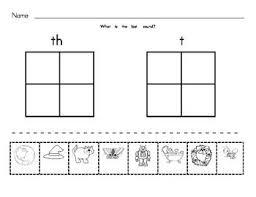 35 best ei blends images on pinterest digraphs worksheets