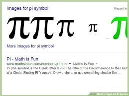6 ways to type the pi symbol wikihow
