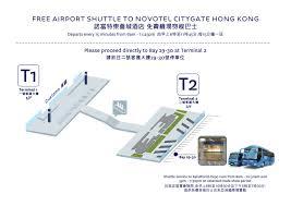 hong kong international airport floor plan 諾富特東薈城酒店 the hotel