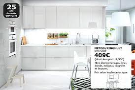 poignee de meuble de cuisine ikea porte cuisine meuble cuisine gris clair ringhult ikea 20170808