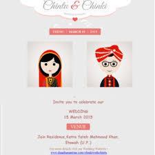 electronic wedding invitations e wedding invitation cards vertabox
