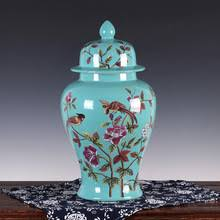 Ginger Jar Vase Popular Chinese Ginger Jar Buy Cheap Chinese Ginger Jar Lots From