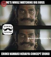 Tv Memes - vijay tv big boss troll images tamil memes tamil memes