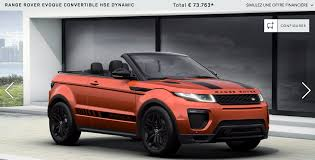 range rover png what is insead like well it u0027s like the land rover evoque the